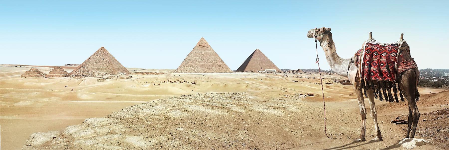 ▷▷▷ Super Lastminute Ägypten billig günstig